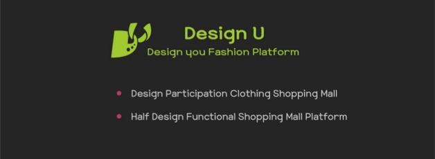 Design u platform introduction