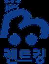 (주)렌트킹 logo