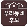 스테이영 logo