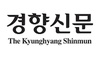 경향신문 logo