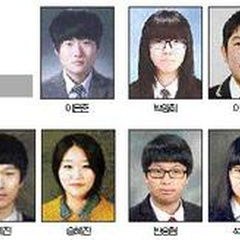전국기능경기대회서 충북 종합 '9위'