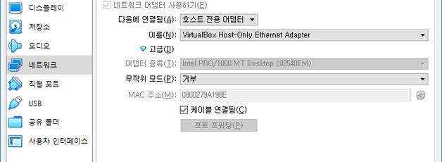 Ubuntu 18.04에서 네트워크 카드 추가 및 IP 설정하기