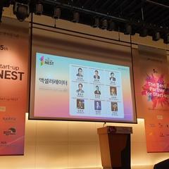 """로아인벤션랩, 신용보증기금 """"스타트업 NEST 5기"""" 발대식 참여"""
