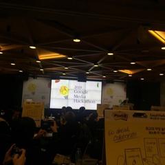 [현장] 2019 구글 미디어 해커톤...'송퐁퐁' 등 20팀 치열한 경쟁