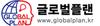 글로벌플랜(Global Plan) logo
