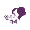러브디자인 logo
