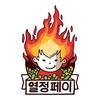 열정페이 logo