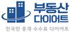 부동산다이어트 logo