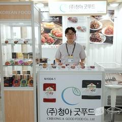 [단국대학교 GTEP] 대만 '식품전시회(Food Taipei 2018)' 참가
