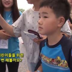 2017 시청자이슈 함께하는 세상 15회 유자페스티벌 07월 11일 (화)