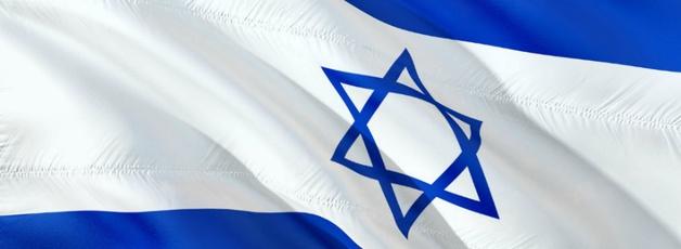 IT 기술 최강국 이스라엘의 블록체인