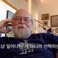 제임스 고슬링 근황토크