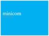 미니컴(minicom) logo