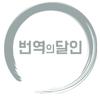 본플로우 logo