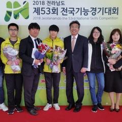 안산공고, 전국기능경기대회 우수기관 동탑 수상