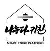 위대한상사 logo