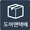 도어맨로지스(DoormanLogis Co.) logo