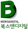 북스앤디지털 logo