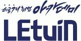 렛유인 로고