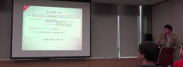스프링캠프 2015:[C-3]: Hot Trend Lambda Expression. Compare C# With Java
