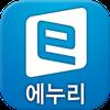 에누리닷컴 logo