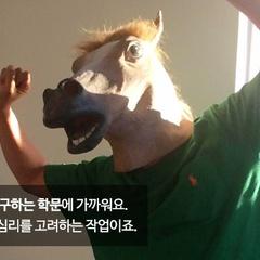 UX 제대로 알고 활용하기: '엑셈' 이상용 UX총괄 인터뷰