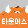 (주)타운컴퍼니 logo