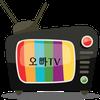 한류방송국 오빠TV logo