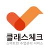 클래스베리 logo