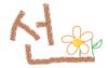 선화 (选化) logo