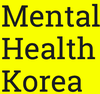 Mental Health Korea logo