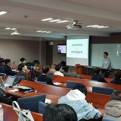 한국어음중개, 국민대와 전자어음 P2P 서비스 공동 연구