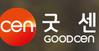굿센 logo