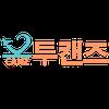 투캔즈 logo