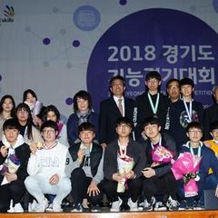 제53회 경기도 기능경기대회 웹 디자인 및 개발 부문 동메달