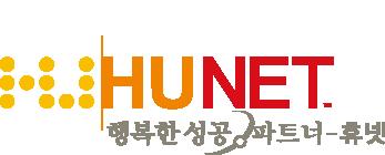 휴넷 로고