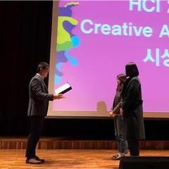 UNIST 학생팀, 인간-컴퓨터 상호작용 학술대회 대상·우수상