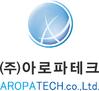 아로파테크 logo