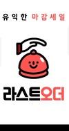 미로 logo