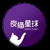 아울플래닛 夜猫星球 logo