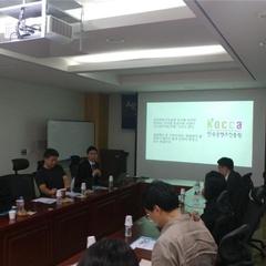 """넥슨 """"블록체인·e스포츠 연계 연구…산업간 융합 필요"""""""