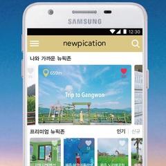 '2017 스마트관광 앱개발 공모전' 우수상- '투트'