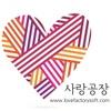 사랑공장 logo