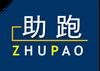 주파오(助跑) 중국컨설팅 logo