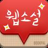 북팔 logo