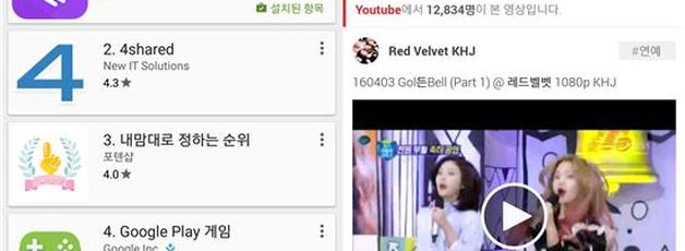 큐레이션 콘텐츠 어플 '슈퍼피드' 50만 다운로드 돌파!