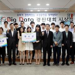 서울신보 빅데이터 경진대회 최우수상에 홍익대 '무'