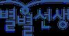 티밸류와이즈 logo