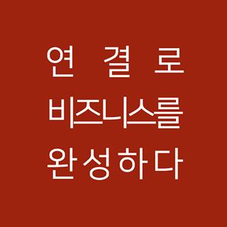 커넥티드랩 로고