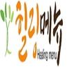 힐링메뉴 logo